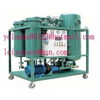 Buy cheap Vacuum Turbine Oil Purifier/ Turbine Oil Recycling / Turbine Oil Regeneration/ Oil Purification product