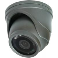 Buy cheap Effio 700TVL Outdoor CCD IR CCTV Cameras Weatherproof For Office from wholesalers