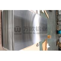 Buy cheap 3003 3004 3105 Aluminium Sheet Plate With High Weather Resistance from wholesalers