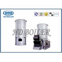 Buy cheap Vertical Gas Oil Fired Thermic Fluid Boiler High Efficiency Low Pollution Emission from wholesalers