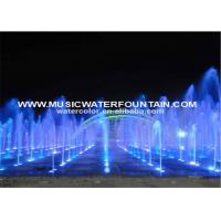 Buy cheap LED Lamps Dancing Floor Fountains Indoor Outdoor Multimedia from wholesalers