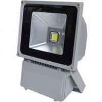 Buy cheap 200 watt PIR sensor Led  energy efficient flood lights indoor IP65 7500K Cool White for store from wholesalers