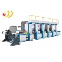 Buy cheap High - Speed Wide Offset Printing Press , Sticker Printing Machine from wholesalers