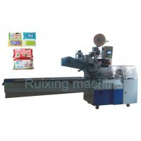 Buy cheap Large Multifunctional Wet Wipes Packaging Machine , Wet Tissue Packing Machine from wholesalers