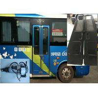 Buy cheap Left and Right Open Mini Bus Folding Door operator for BYD Bus Door Mechanism from wholesalers
