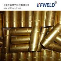 Buy cheap Earth Rod Coupler, Ground Rod Fitting, Copper material, long service life from wholesalers