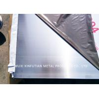 Buy cheap 304 Cold Rolled Stainless Steel Sheet Thickness 1.0 Mm For Kitchen Equipment from wholesalers