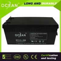 Buy cheap Best price 12v 200ah capacity battery maintenance free solar system 12v 200ah battery from wholesalers