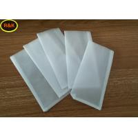 Buy cheap Nylon Mesh Tea Filter Bags 4.5 * 4.5 Inch 72 Micron With Double Stitching from wholesalers