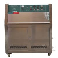 Buy cheap PT 100 Sensor Uv Light Test Chamber , Stability Test Chamber For Pulverization Test product