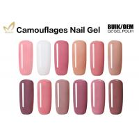 Buy cheap High Gloss Finish Camouflage Nail Gel For Gel Nails No Fade No Smudging from wholesalers