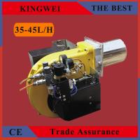 Buy cheap buy from china factory kv-50 35-45L/H waste oil burner/used oil burner nz from wholesalers