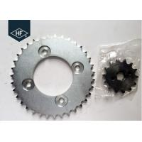 Buy cheap POP100 Motorcycle Chain And Sprocket Sets 428 106L Sandblasting Natural Color from wholesalers