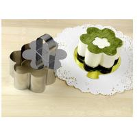 Buy cheap 304 Stainless Steel Flower Cake Mold , Lovely Pastry Ring Molds Customize Size from wholesalers