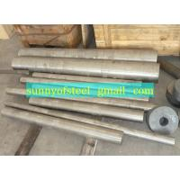 Buy cheap inconel 625 bar from wholesalers