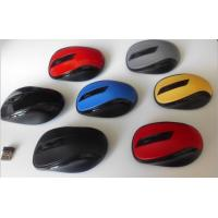 Buy cheap usb wireless mouse china suppier product
