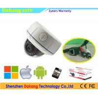 Buy cheap 2Mp Surveillance Night Vision IP Camera 1/2.7 CMOS Sensor Ceiling Mount from wholesalers