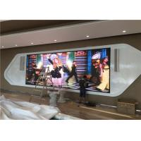 Buy cheap HD Super Light P3 Indoor Rental Led Display Screen For Building SHow Room from wholesalers
