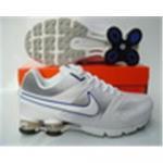 Buy cheap Cheap Nike Shox from wholesalers