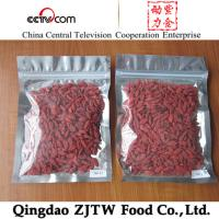 Buy cheap 2014 new season high quality health care NingXia goji berry from wholesalers