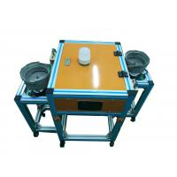 Buy cheap B22 Bulb Cap Crimping Round Nails Riveting Testing Machine For LED Bulb Factory from wholesalers