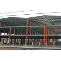 Buy cheap Stadium Large Span Commercial Steel Structures Membrane Structure Reinforced from Wholesalers