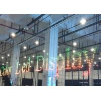 Buy cheap Digital Programmable LED Curtain Display / Full Color LED Sign For Advertisement from wholesalers