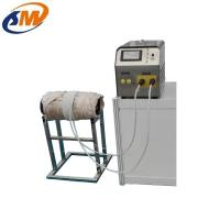 Buy cheap 40KW Portable Induction preheat machine weld preheating machine induction weld preheating machine shrink fitting machine from wholesalers