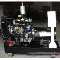 Buy cheap Super silent  20kw perkins  diesel  generator set  powered by 404A-22G wiht silent canopy hot sale from wholesalers