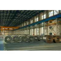 Buy cheap Thickness 0.2-3.0mm Galvanized Steel Coil Zinc Coating 40-275mm from wholesalers