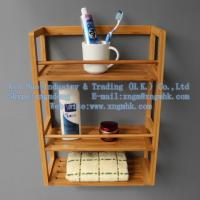 Buy cheap Bamboo bathroom accessories, bathroom bamboo shelving, bamboo towel rack from wholesalers