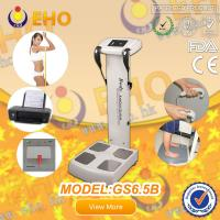 Buy cheap GS6.5B body fat analyser from wholesalers