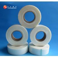 Buy cheap Different quality Drywall Joint Mesh Tape, fiberglass mesh tape, 8*8 mesh, 65g/m2 from wholesalers