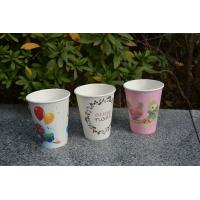 Buy cheap SIngle Wall Paper Cups 8oz/12oz/16oz from wholesalers