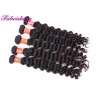 Buy cheap Intact And Aligned Steam Raw Virgin Brazilian Hair Extensions Unprocessed Full Cuticle product