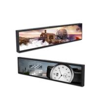 China Wall Mounted Bar Screen Ad Machine Supermarket Advertising Signage Vertical Display 37.1 on sale