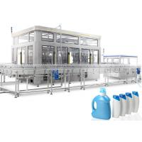Buy cheap Stainless Steel PET Bottled Pneumatic Automatic Liquid Filling Machine For Shampoo from wholesalers