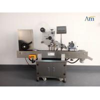 Buy cheap LB-400 Horizontal Labeling Machine Round Tube Water Injection Labeling Equipment from wholesalers