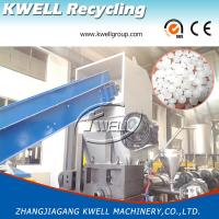 Buy cheap SJ Series Force Feeding Granulator, PE PP Bag Recycling Granulation Machine from wholesalers
