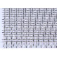 Buy cheap Crimped Stainless Steel Woven Wire Mesh Screen Barbecue Grill Mesh Anti Corrosive from wholesalers