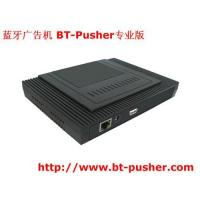 Buy cheap BT-Pusher PRO bluetooth marketing device from wholesalers