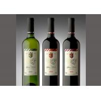 Buy cheap Glass Bottle Wine Label Stickers , Hot Stamping Personalized Labels For Wine Bottles from wholesalers