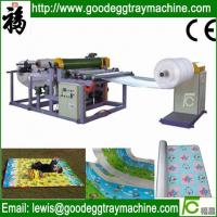Buy cheap EPE Foam Sheet Laminating Manufacturing Production Line from wholesalers