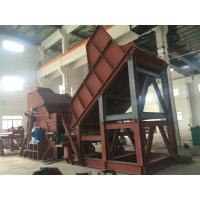 Buy cheap Low Noise Automatic Scrap Steel Shredder Line Machine / Metal Crusher from wholesalers