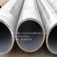 Buy cheap Helical Seam Welded Steel Pipe Tubes PSL1 PSL2 from wholesalers