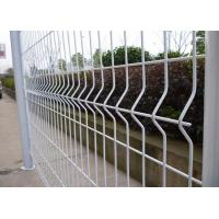 Buy cheap Iron Green Decorative Garden Fence , Custom Wire Fencing Panels For Landscaping from wholesalers
