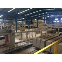 Buy cheap High Efficiency Fly Ash AAC Block Production Line Automatic Energy Saving from wholesalers