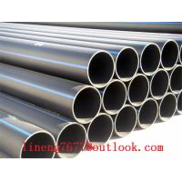 Buy cheap Corr PE pipe PE Single Wall pipe PE Dual Wall pipe MANUFACTURER from wholesalers