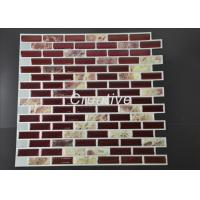 Buy cheap Non - Toxic Removable Masic Gel Kitchen Wall Tile Stickers , Epoxy Gel Stickers from wholesalers