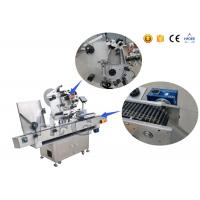 Buy cheap Automated Correction Tape Horizontal Vial Labelling Machine For 20-90 Label Height from wholesalers